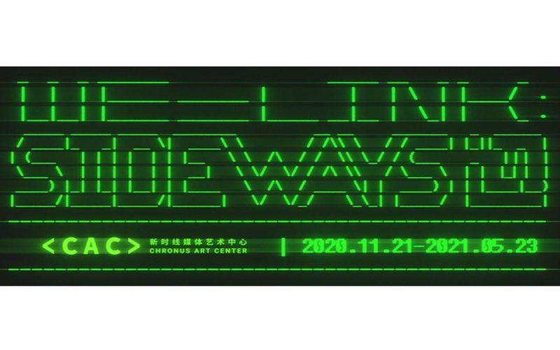 We=Link: Sideways
