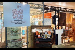 Gutenbergs Werkstatt in der Lulu Mainz