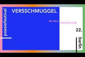 VERSSCHMUGGEL BELARUS – DEUTSCHLAND